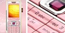 Nokia 7360 in esclusiva per il Celux Club