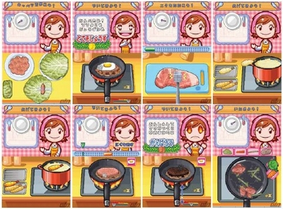 cookingmama_01.jpg