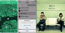 Cloak app: socialmente invisibili