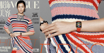 iWatch Vogue China
