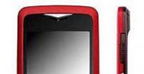 Samsung 5.9: ultra Edition, ultra Sottile