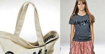 Geek Style: Luella Geek Bag