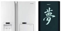 Samsung presenta i nuovi prodotti disegnati da Jasper Morrison