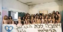 Aliaa, nudo e solidarietà