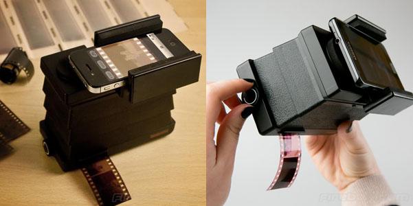lomography-scanner