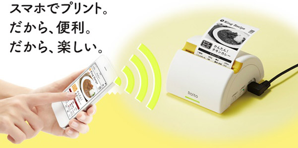iphone-rolto-printer-screen