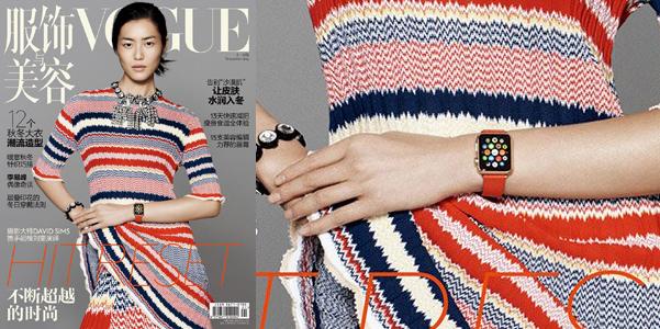 liu-wen-vogue-china-november-2014-cover