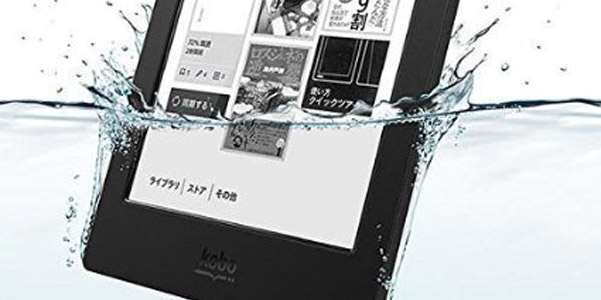 kobo-aura-waterproof