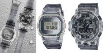 Casio lancia i nuovi orologi trasparenti della linea Clear Skeleton