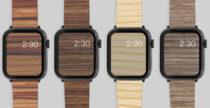 Il cinturino più wow per Apple Watch? A effetto legno
